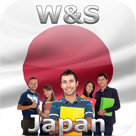 Программа Work and Study in Japan